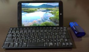 8インチWindowsタブレットで最強のモバイル環境を構築